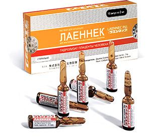 inyektsii_laennek_-_kapelnitsy_molodosti_i_zdorovya.jpg